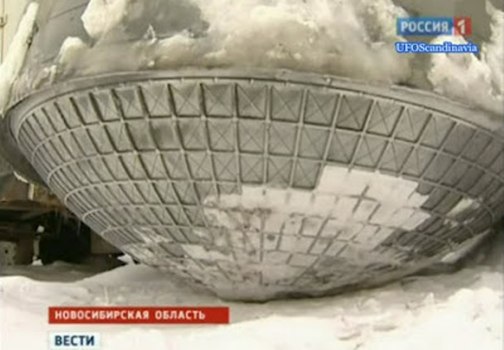 Γιγαντιαίο άγνωστο αντικείμενο προσγειώθηκε στη Σιβηρία