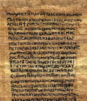 LINKS ΥΠΟΣΗΜΕΙΩΣΕΩΝ ΤΟΥ ΒΙΒΛΙΟΥ: ΚΕΙΜΕΝΑ/TEXTS